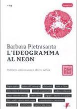 L'IDEOGRAMMA AL NEON